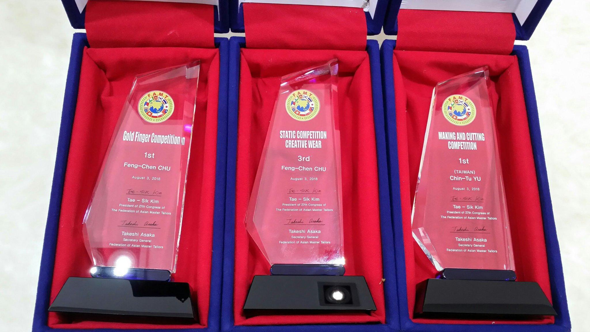 2018 第27屆 亞洲洋服同業聯盟大會  榮耀戰績